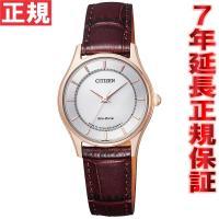 シチズンコレクション エコドライブ ソーラー 腕時計 レディース ペアウォッチ EM0402-05A...