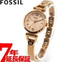 FOSSIL フォッシル 腕時計 レディース GEORGIA ジョージア ES3268 よりフェミニ...