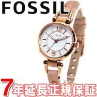 FOSSIL フォッシル 腕時計 レディース GEORGIA ジョージア ES3745 常にクラシッ...