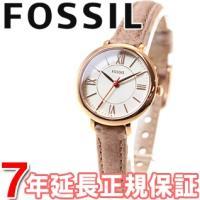 FOSSIL フォッシル 腕時計 レディース JACQUELINE ジャクリーン ES3802 フォ...