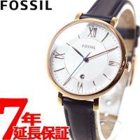 フォッシル FOSSIL 腕時計 レディース ジャクリーン JACQUELINE ES3843 上品...