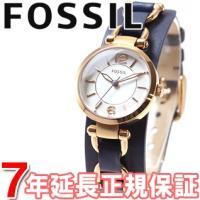 フォッシル FOSSIL 腕時計 レディース ジョージア GEORGIA ES3857 新しくなった...