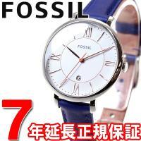 フォッシル FOSSIL 腕時計 レディース ジャクリーン JACQUELINE ES3986 ジャ...
