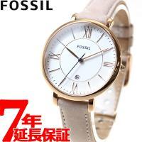 フォッシル FOSSIL 腕時計 レディース ジャクリーン JACQUELINE ES3988 ジャ...
