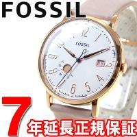 フォッシル FOSSIL 腕時計 レディース VINTAGE MUSE ヴィンテージミューズ ES3...