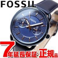 フォッシル FOSSIL 腕時計 レディース テイラー TAILOR ES4092 テイラーコレクシ...