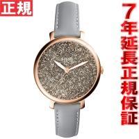 フォッシル FOSSIL 腕時計 レディース ジャクリーン JACQUELINE ES4096 上品...