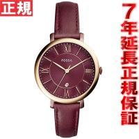 フォッシル FOSSIL 腕時計 レディース ジャクリーン JACQUELINE ES4099 上品...