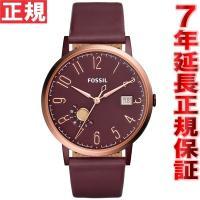 フォッシル FOSSIL 腕時計 レディース VINTAGE MUSE ヴィンテージミューズ ES4...