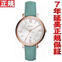 フォッシル FOSSIL 腕時計 レディース ES4149 ジャクリーン JACQUELINE 上品...