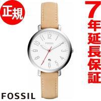 フォッシル FOSSIL 腕時計 レディース JACQUELINE ES4206 飽きのこない上品な...