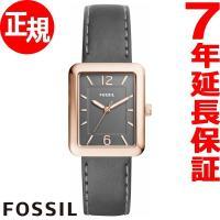 フォッシル FOSSIL 腕時計 レディース ATWATER ES4245 レクタングルケースを淡い...