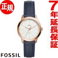 フォッシル FOSSIL 腕時計 レディース ミニマリスト MINIMALIST ES4299 モダ...