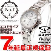 クロスシー シチズン CITIZEN XC エコ・ドライブ 電波時計 レディース 腕時計 MINIS...