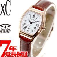 シチズン クロスシー CITIZEN xC エコドライブ ソーラー 電波時計 腕時計 レディース テ...