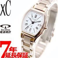 シチズン クロスシー CITIZEN xC エコドライブ ソーラー 電波時計 サクラピンク 腕時計 ...