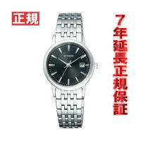 【正規販売店】ならではの安心と高いクオリティの保証。シチズン フォルマ エコドライブ 腕時計 ペアモ...