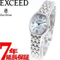 シチズン エクシード エコドライブ 腕時計 レディース ソーラー トノー EW2430-57A CI...