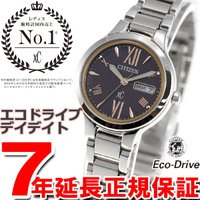 クロスシー シチズン エコドライブ ソーラー 腕時計 レディース デイデイト CITIZEN XC ...