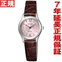シチズン エクシード エコドライブ ソーラー 腕時計 レディース EX2060-07W CITIZE...