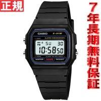 カシオ CASIO 腕時計 スタンダード ブラック デジタル F-91W-1JF 軽量・薄型のデジタ...