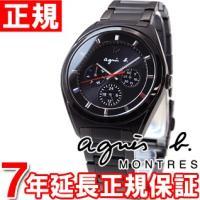 agnes b. アニエスベー ソーラー 腕時計 メンズ ペアウォッチ FBRD976 アニエスベー...