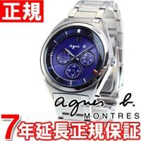 agnes b. アニエスベー ソーラー 腕時計 メンズ ペアウォッチ FBRD977 アニエスベー...