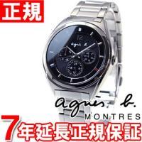 agnes b. アニエスベー ソーラー 腕時計 メンズ ペアウォッチ FBRD978 アニエスベー...