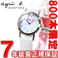 アニエスベー 限定モデル 腕時計 レディース マルチェロ Marcello 手書き agnes b....