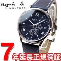 アニエスベー 腕時計 メンズ/レディース レザール FBSD957 agnes b. アニエスベーの...