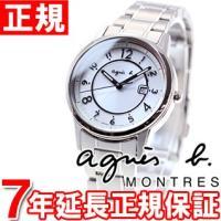 アニエスベー ソーラー 腕時計 レディース FBSD960 agnes b.(アニエスベー)アニエス...