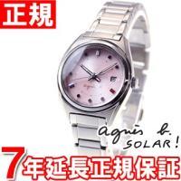 agnes b. アニエスベー ソーラー 腕時計 レディース ペアウォッチ FBSD965 アニエス...