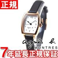 agnes b.(アニエスベー)アニエスb 腕時計 レディース FBSK952 ビンテージ感のある型...