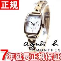 agnes b.(アニエスベー)アニエスb 腕時計 レディース FBSK953 ビンテージ感のある型...