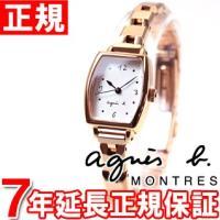 agnes b.(アニエスベー)アニエスb 腕時計 レディース FBSK954 ビンテージ感のある型...