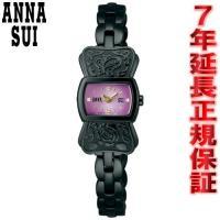 アナスイ ANNA SUI 腕時計 レディース リボンブレス FBVK966 リボンをモチーフにした...