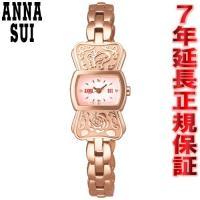 アナスイ ANNA SUI 腕時計 レディース リボンブレス FBVK967 リボンをモチーフにした...