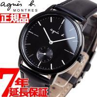 アニエスベー 腕時計 メンズ レディース FCRT969 agnes b. シンプルで質感の高いケー...