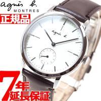 アニエスベー 腕時計 メンズ レディース FCRT970 agnes b. シンプルで質感の高いケー...