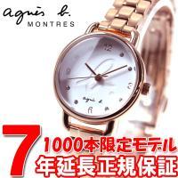 アニエスベー クリスマス限定モデル 腕時計 レディース FCSK704 agnes b. アニエスベ...