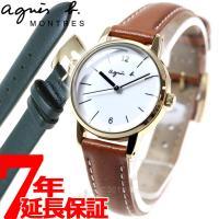 アニエスベー 腕時計 レディース FCSK943 agnes b. アニエスベーからレバー付きバネ棒...
