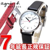 アニエスベー 腕時計 レディース FCSK945 agnes b. アニエスベーからレバー付きバネ棒...
