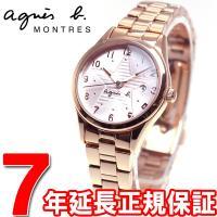 アニエスベー 腕時計 レディース FCSK953 agnes b. シンプルなフォルムにトリコロール...