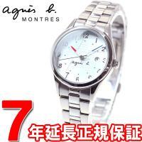 アニエスベー 腕時計 レディース FCSK955 agnes b. シンプルなフォルムにトリコロール...