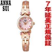アナスイ ANNA SUI 腕時計 レディース 限定モデル レトロ調ブレスレットウォッチ FCVK3...