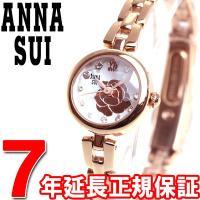 アナスイ ANNA SUI 腕時計 レディース FCVK911 宝石のように多面カットされたガラスが...