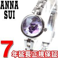 アナスイ ANNA SUI 腕時計 レディース FCVK912 宝石のように多面カットされたガラスが...