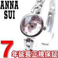 アナスイ ANNA SUI 腕時計 レディース FCVK913 宝石のように多面カットされたガラスが...