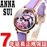 アナスイ ANNA SUI 腕時計 レディース 猫 FCVK915 アナスイのアクセサリーでも人気の...