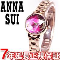 アナスイ ANNA SUI 腕時計 レディース FCVK917 アパレルと連動した星や月のモチーフを...